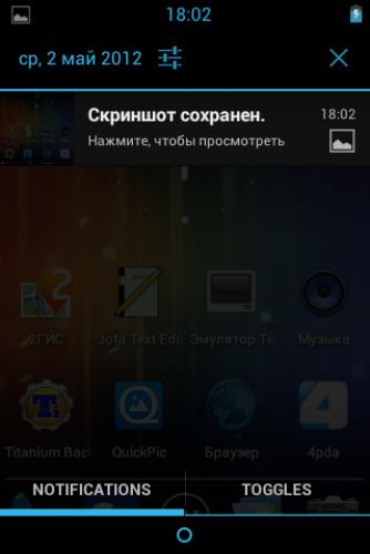 Прошивки Андроид 4.0.4
